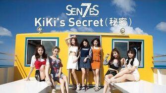SNH48《KiKi's secret(秘密)》MV