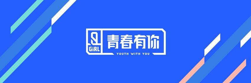 Qcyn-header