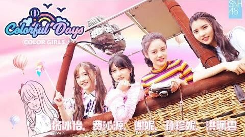 Color Girls《Colorful Days》MV
