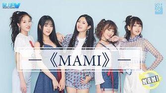 SNH48 BLUEV《MAMI》MV