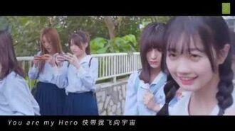 GNZ48 春季EP《HERO》 MV