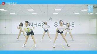 SNH48 BLUEV《Be My Love》练习室Ver.