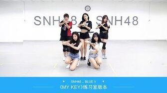 SNH48《MY KEY》练习室版