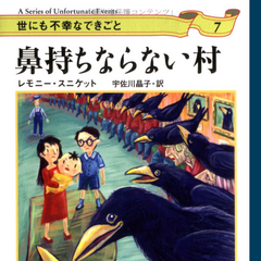 Japanese cover.