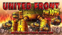 UNITED FRONT THE 10TH: MSA EXTRA OPS
