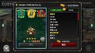 SV-001 TYPE-R(マルコ):MSA ユニット紹介