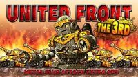 UNITED FRONT THE 3RD: MSA EXTRA OPS