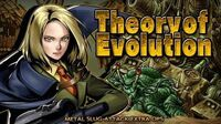 THEORY OF EVOLUTION: MSA EXTRA OPS