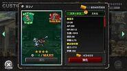 ヨシノ:MSA ユニット紹介