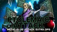 プトレマイオス ステージ プレイ動画 :MSA EXTRA OPS