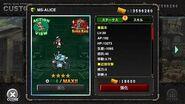 MS-ALICE:MSA ユニット紹介