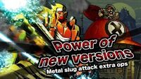 Power of new versions:MSA EXTRA OPS