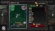 未来バズーカ兵:MSA ユニット紹介