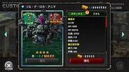 ソル・デ・ロカ・アニマ:MSA ユニット紹介