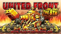 UNITED FRONT THE 8TH: MSA EXTRA OPS