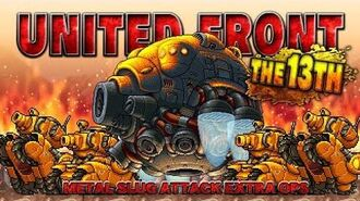 UNITED FRONT THE 13TH: MSA EXTRA OPS