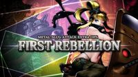 FIRST REBELLION: MSA EXTRA OPS