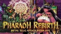 PHARAOH REBIRTHプロモーションビデオ:MSA EXTRA OPS