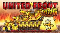 UNITED FRONT THE 11TH: MSA EXTRA OPS