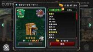 セクシーマミーゲート:MSA ユニット紹介