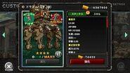 ドラゴンノスケ(改):MSA ユニット紹介