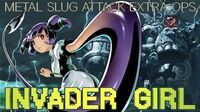 INVADER GIRL (インベーダーガール):MSA EXTRA OPS