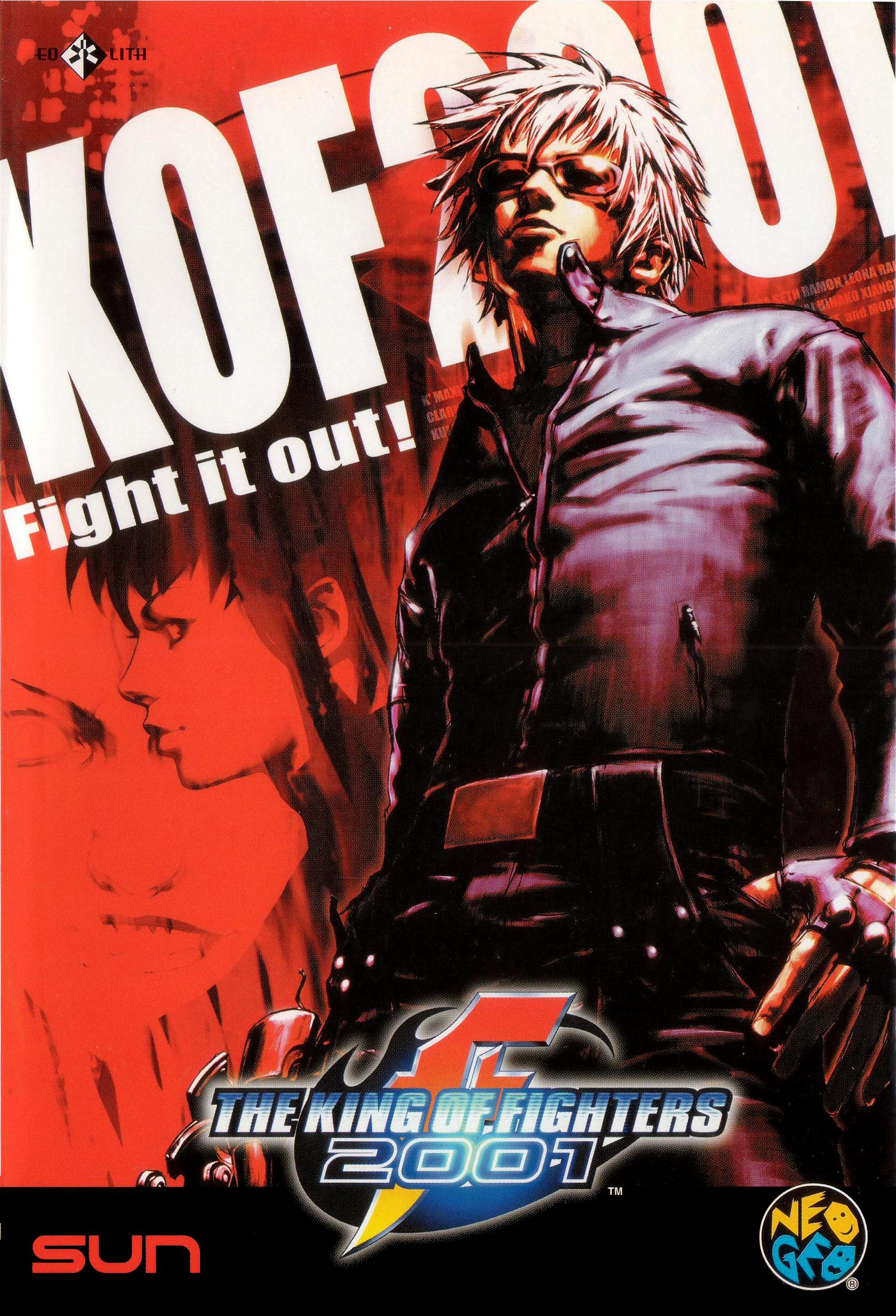 The King of Fighters 2001 | SNK Wiki | FANDOM powered by Wikia