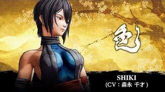 SHIKI -- SAMURAI SHODOWN - SAMURAI SPIRITS - Character Trailer (Japan - Asia)