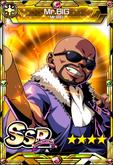 KimiWaHero - Mr Big