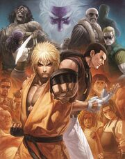 Art of fighting art ogura