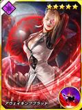 Kof-card-mature