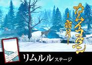Kamui Kotan SS19 invierno