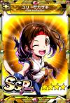 KimiWaHero - Yuri