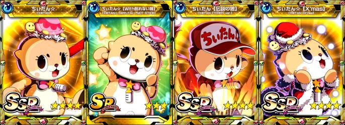 Kimi Wa Hero × Chiitan☆