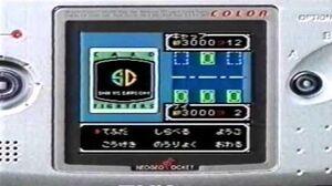 SNK vs CAPCOM 激突カードファイターズ CM