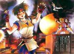 KOF00-SSB Novel 2