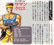 Shock Troopers Southern Cross bio Neo Geo Freak 1997 Vol.11 - nov (JAPAN)IMG 0000 (14)