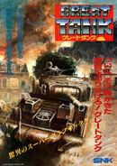 Great Tank snk flyer