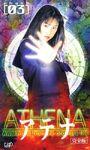 Athena vhs phase 3