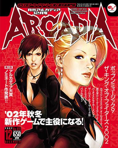 File:ViceandMature2002-Arcadia.jpg