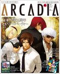 Arcaida Ash Saga