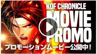 KOFクロニクル:プロモーション映像