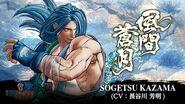 SOGETSU(風間 蒼月) SAMURAI SPIRITS –DLC Character (Japan)-0