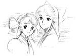 SSIV-Nakoruru and Rimururu-2