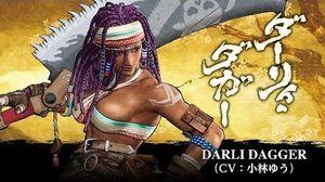 DARLI DAGGER -- SAMURAI SHODOWN - SAMURAI SPIRITS - Character Trailer (Japan - Asia)