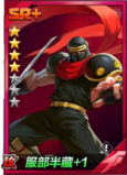 SNK All Star-Hanzo card