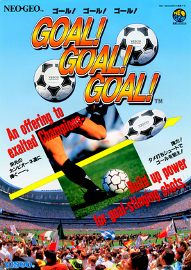 Goal! Goal! Goal! flyer