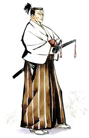 File:Jubei Yagyu 2.jpg