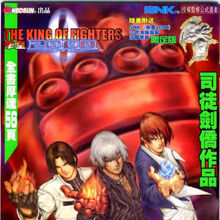 The King Of Fighters 2000 Manhua Snk Wiki Fandom