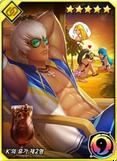 Kof-card-summer-6